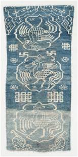 Triple Phoenix Rug, Tibet, Circa 1900, 2'2'' x 4'9''