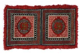 Double Square Bedding Rug, Tibet, Circa 1900, 2'7'' x
