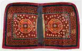 Saddle Rug, Tibet, Circa 1900, 3'10'' x 2'4''