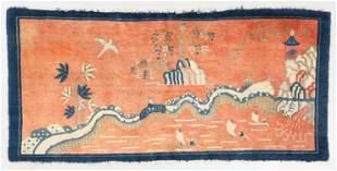 Peking Rug, China, Circa 1900, 5'10'' x 2'8''