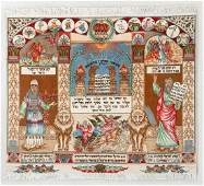 Fine Vintage Tabriz Pictorial Judaica Rug, Persia,