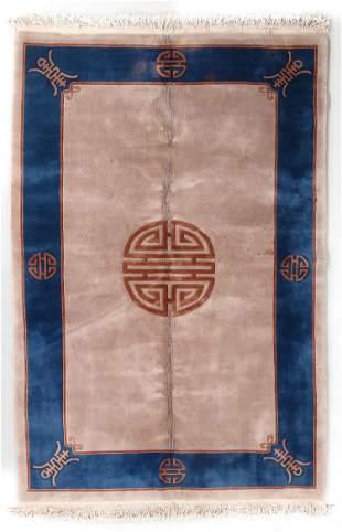 Art Deco Rug, China, Mid/Late 20th C., 6'0'' x 9'2''