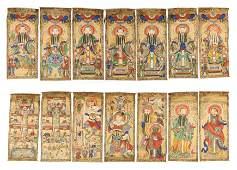 Set of 14 Yao Ceremonial Paintings, Guangdong, China,