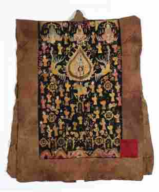Unusual Yao Ceremonial Robe, early-mid 20th C.