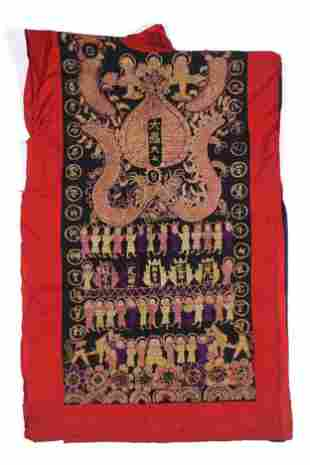 Yao Priest's Ceremonial Robe, S. China, early 20th C.
