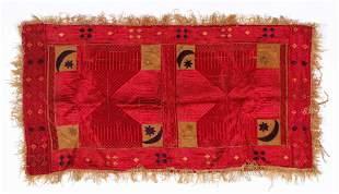 Islamic Pillow, Punjab, Early 20th C.