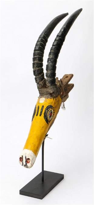 African Bamana or Bozo Marionette Head, Mali