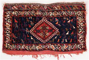 Afshar Bagface, Persia, Late 19th C.