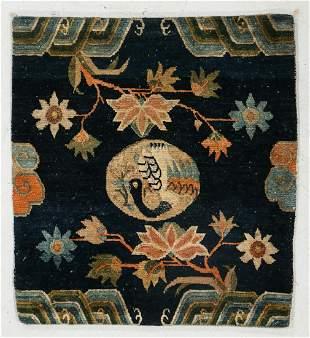 Small Tibetan Rug, Early 20th C., 2'0'' x 2'3''