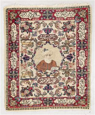 Tabriz Pictorial Rug, Persia, Early 20th C., 2'4'' x