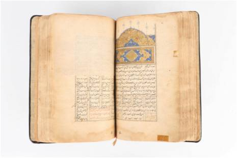 The Masnavi by Rumi, Dated 1604 CE