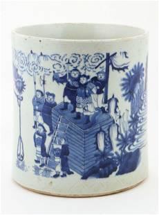 Chinese Blue & White Porcelain Brush Pot