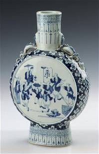 Chinese Porcelain Blue and White Pilgrim Flask