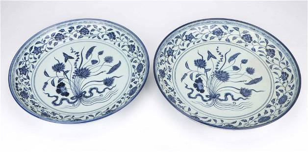 """Pair of Large 24"""" Chinese Porcelain Chargers"""