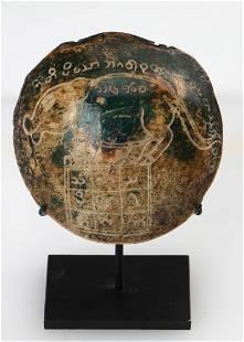 Rare Antique Shan Engraved Skull Kapala, 19th C.