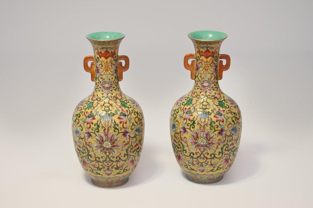 23: Pair of Famille Rose Vases