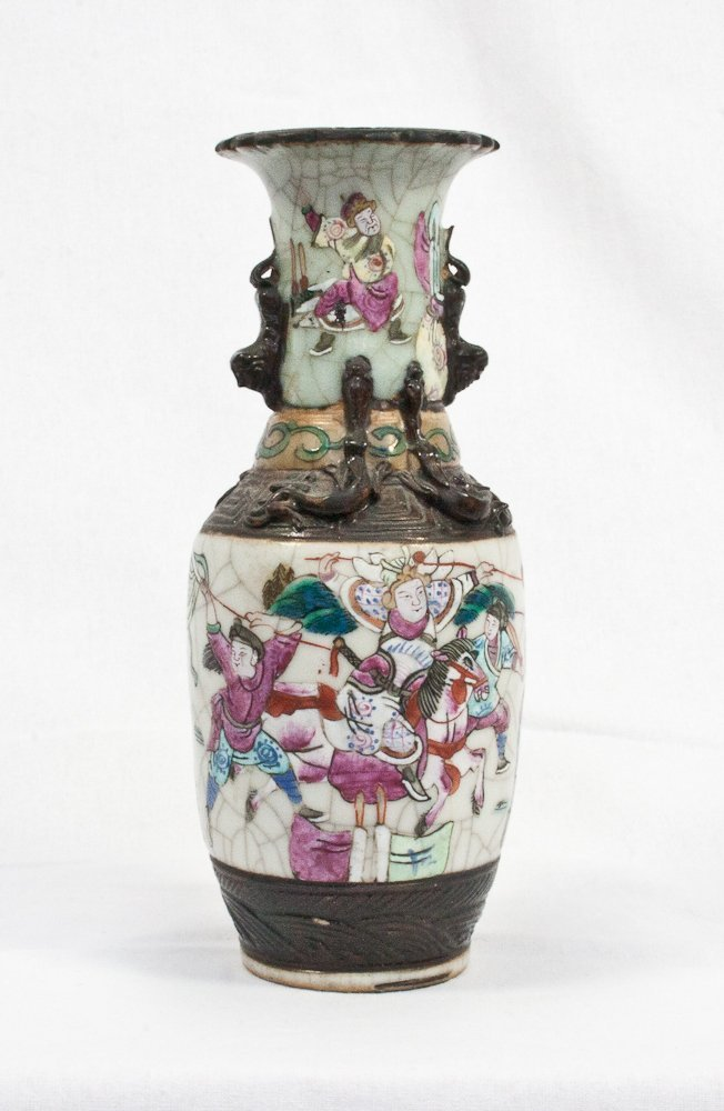 38: Antique Porcelain and Metal Decorated Vase