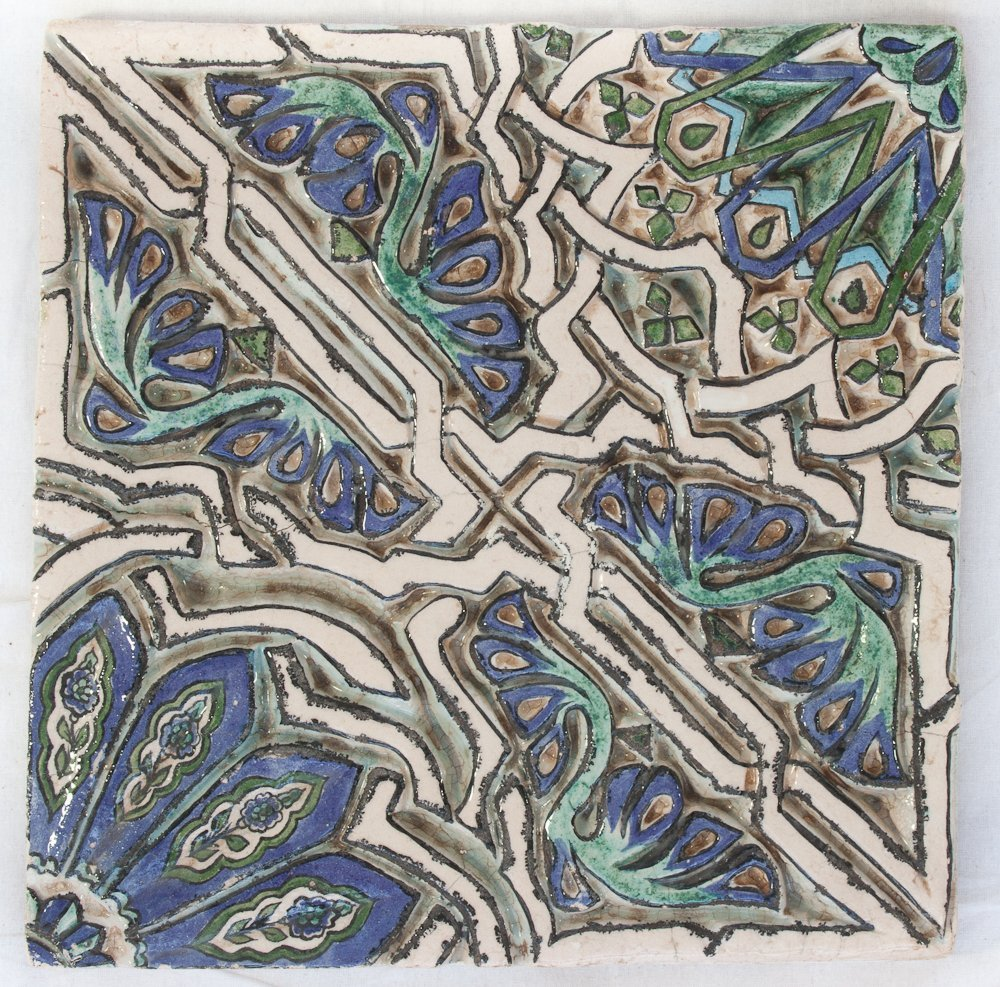 326: A Set of Four Middle Eastern Tiles - 3