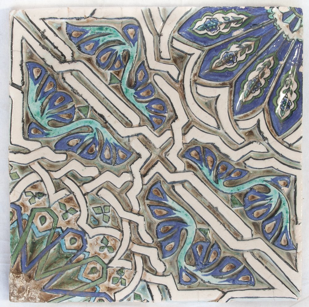 326: A Set of Four Middle Eastern Tiles - 4