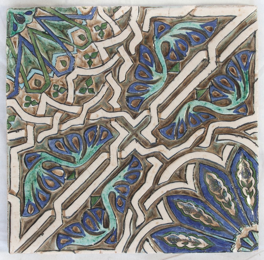 326: A Set of Four Middle Eastern Tiles - 5
