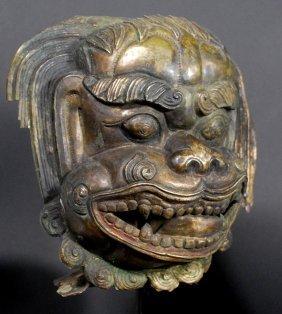 Silver Gilt Lion's Head