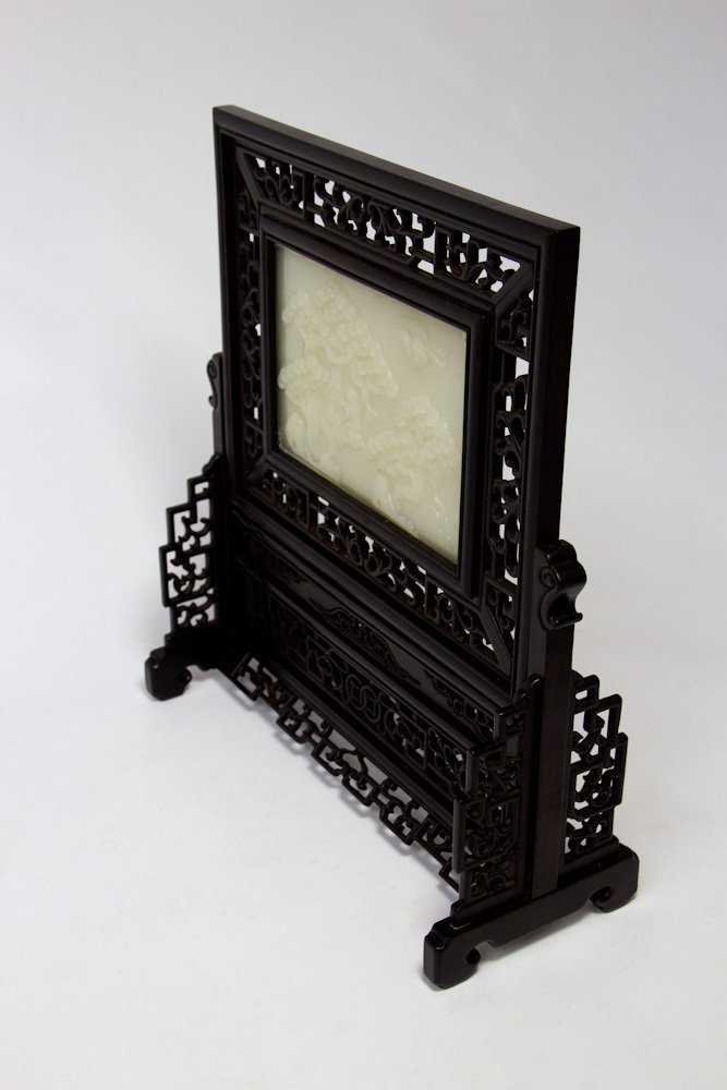 Carved Wood and Jade Screen