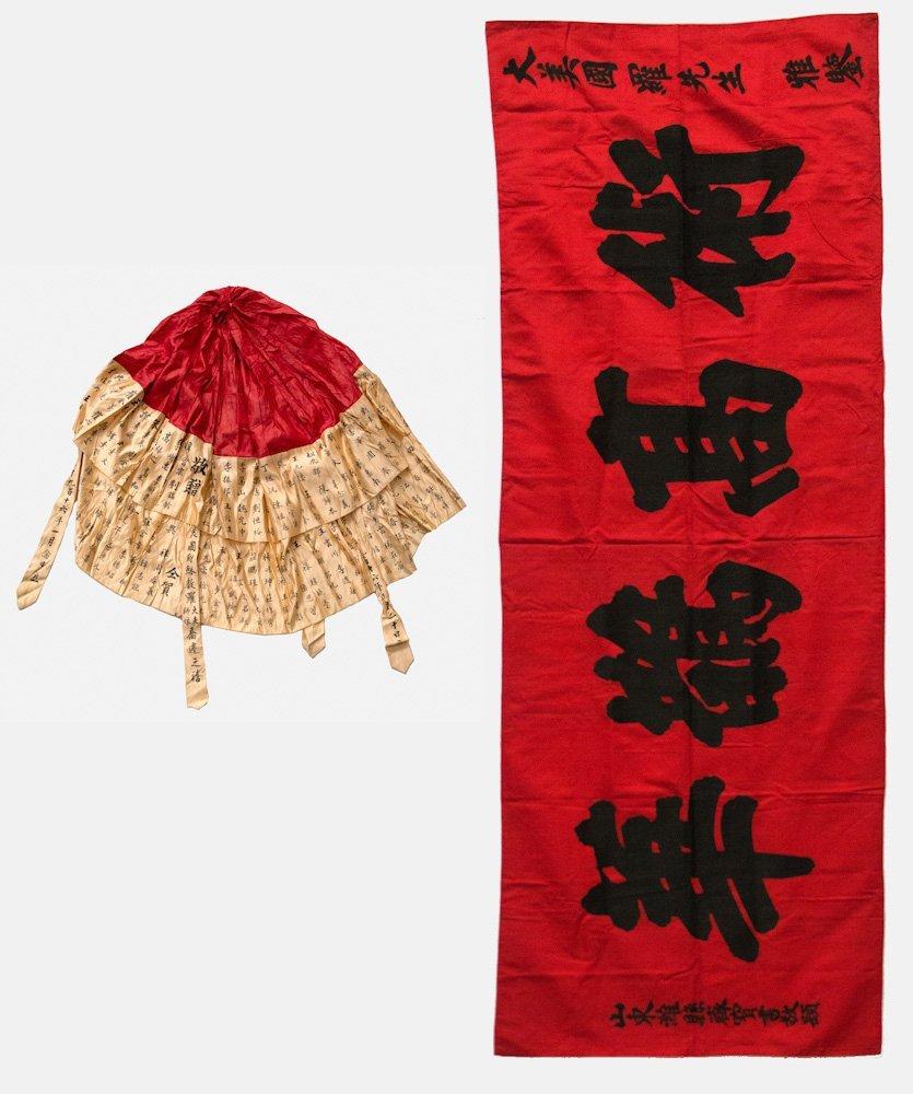 Pair of Asian Textiles