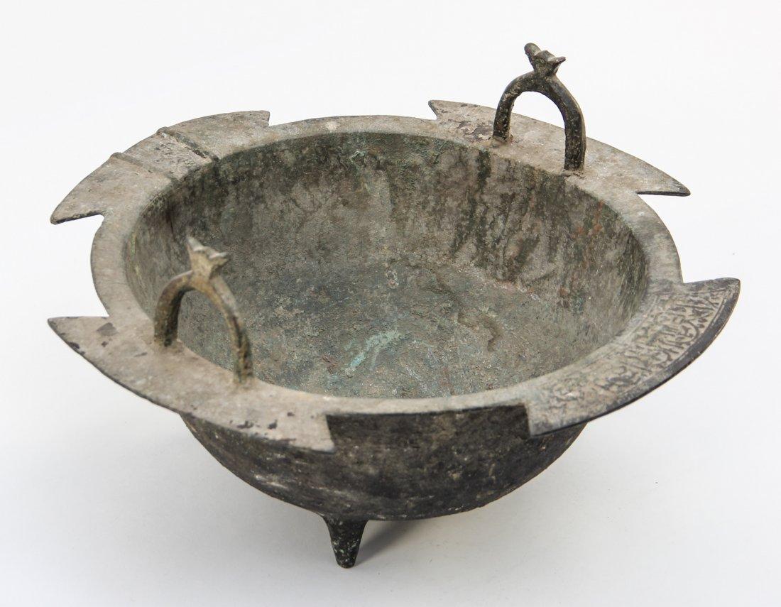 Seljuk Bronze Tripod Cauldron