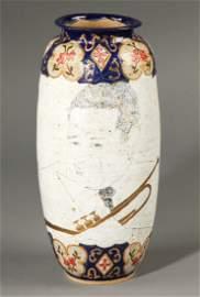 Frimkess, Dizzy Gillespie Tagamet Vase, 1989