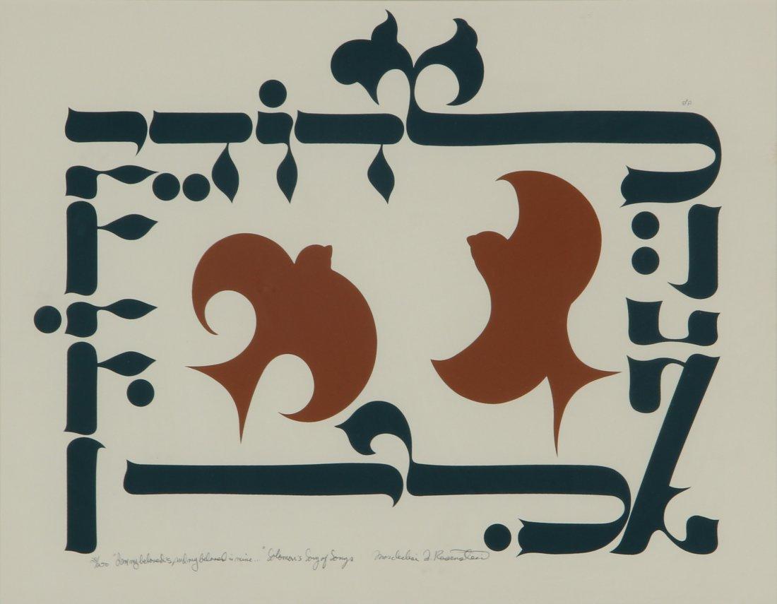 Rosenstein Print. Solomon's Song of Songs #28/250