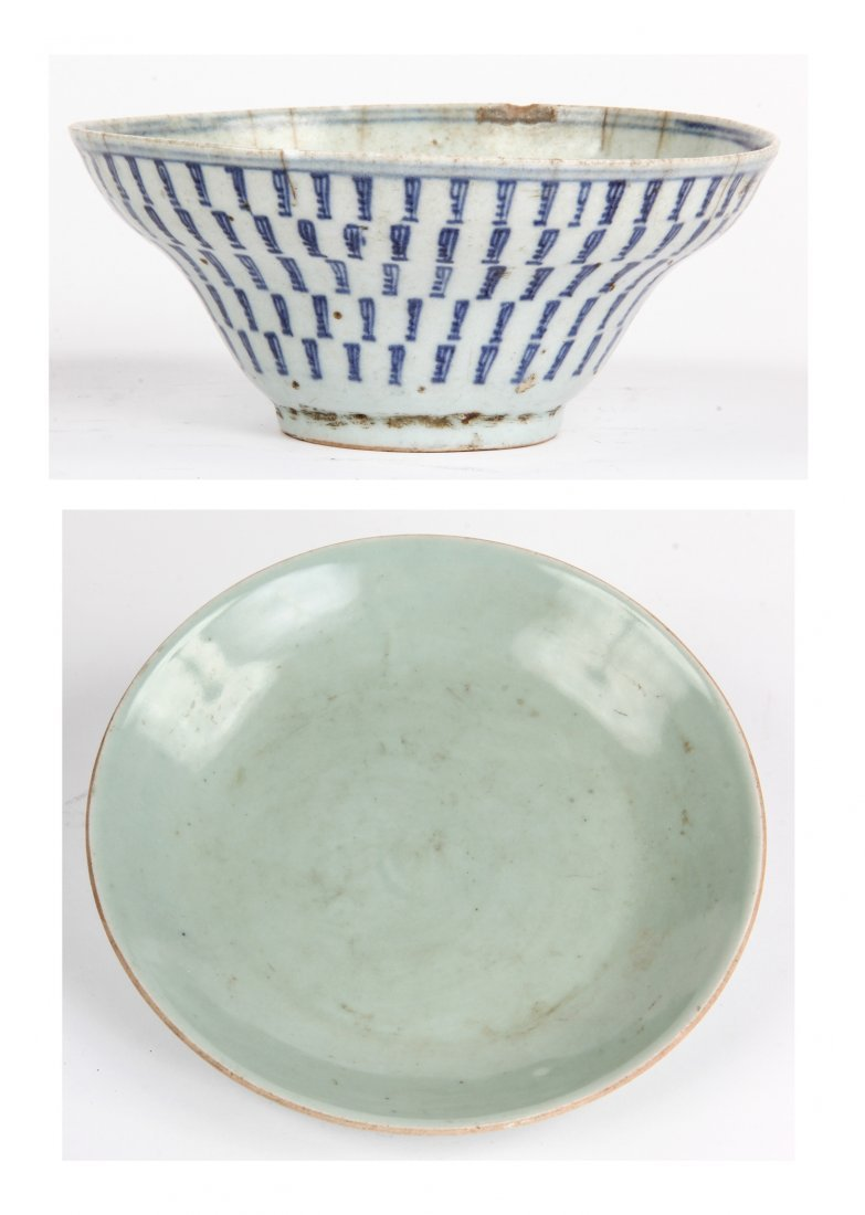 China Ming Bowl and Celadon Sung Charger