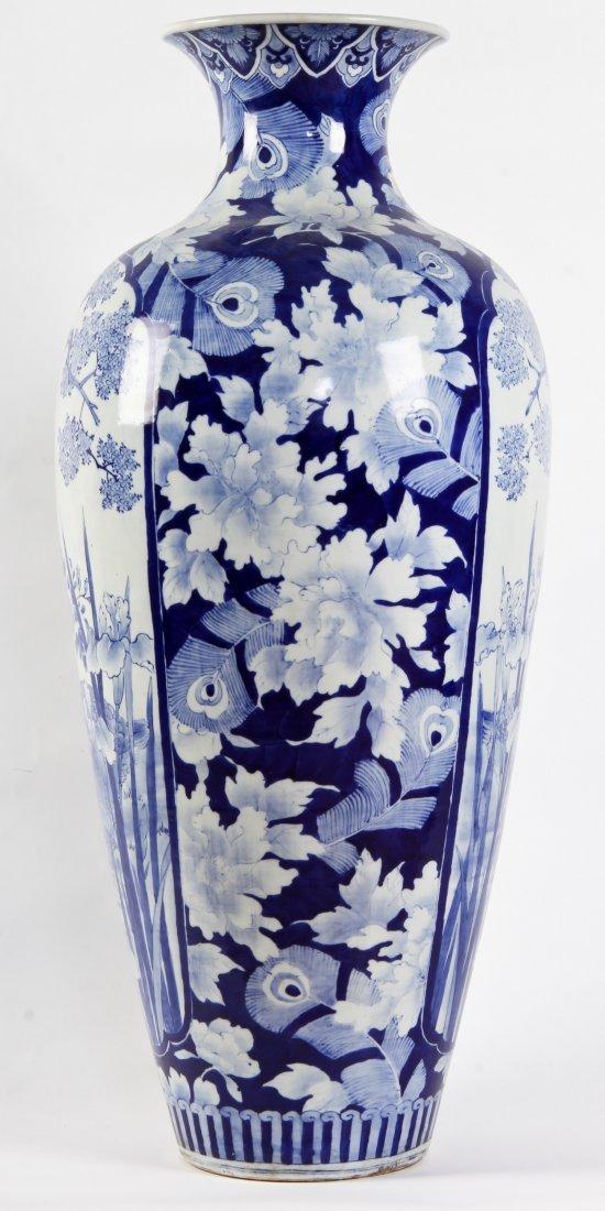 Palace Size Chinese Blue and White Floor Vase - 2