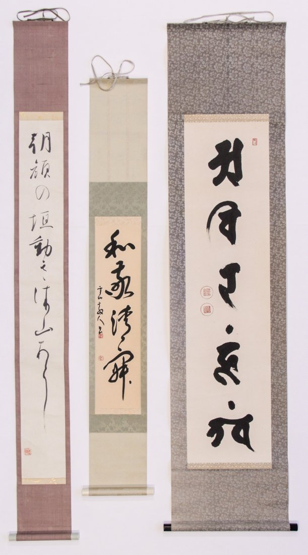Three Asian Calligraphy Scrolls