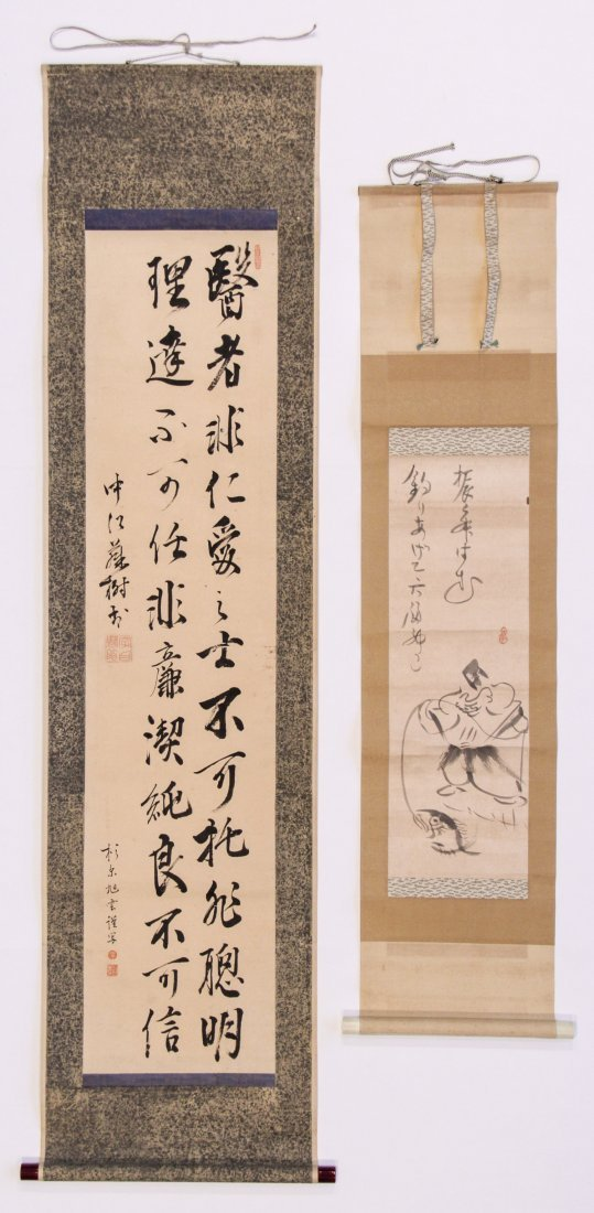 Two Hand-Painted Japanese Calligraphy Scrolls