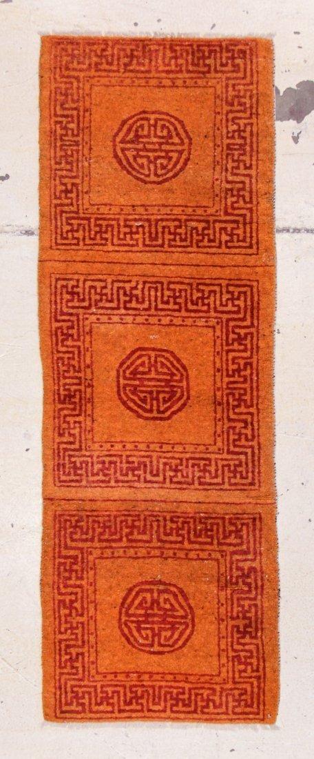 "Tibetan Rug: 2'1"" x 5'10"""