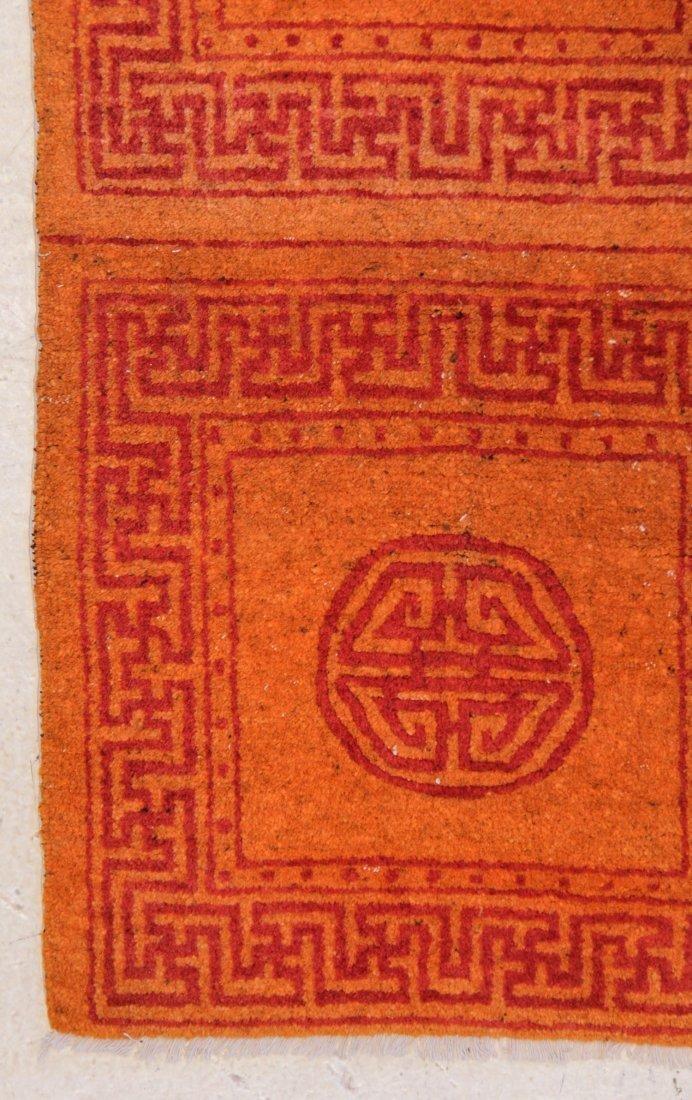 "Tibetan Rug: 2'1"" x 5'10"" - 2"