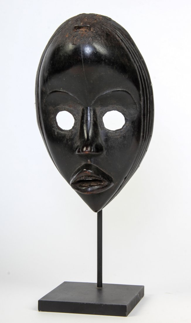 Superb African Dan Mask