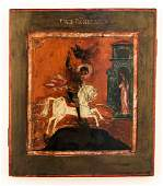 19th c. Russian Icon, St. George, Moscow School