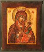 Russian Icon Mother of God