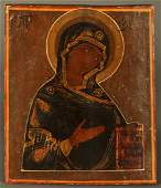 Russian Icon Maria Mother of God