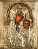 Russian Icon Mother of God Silver Oklad
