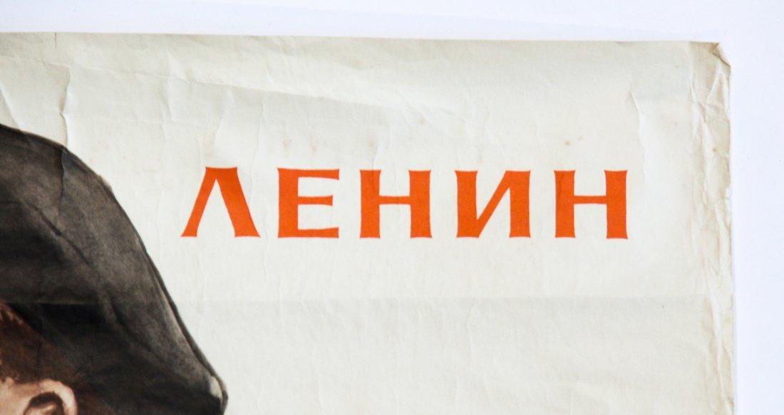 Life-size Vladimir Lenin Poster - 3