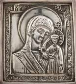 Henryk Winograd Pure Silver Russian Icon of the Madonna
