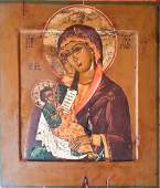 19th c Russian Orthodox Icon