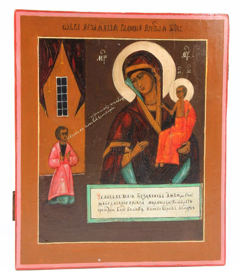 Antique 19th c. Russian Icon of the Unexpected Joy