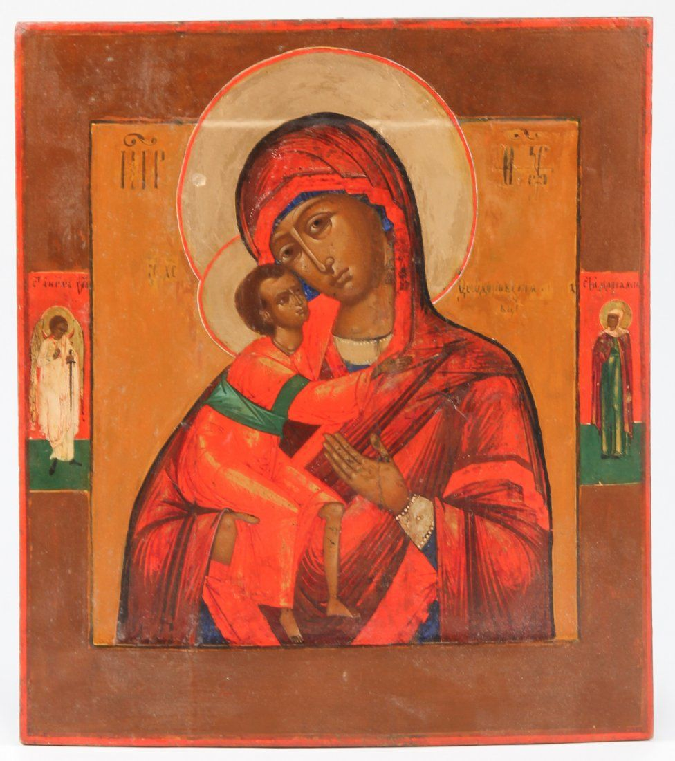 Antique 19th c. Russian Icon of Mother of God