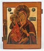 19th c Russian Mother of God Of the Three Hands Icon