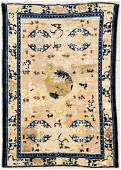 Antique Chinese Rug 43 x 511 130 x 180 cm