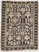 "Antique Kuba Rug: 2' x 2'9"" (61 x 84 cm)"