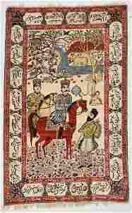 "Fine Antique Pictorial Tebriz Rug: 4'11"" x 7'8"" (150 x"